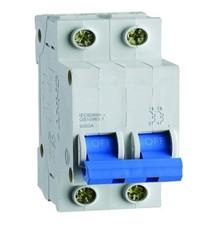 阻燃增强PA66:可用于beplay|娱乐场接触器、开关、断路器、线圈骨架、电器配件等